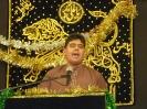 Eid-e-Ghadeer and Mohbilah_1