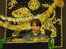 Eid-e-Ghadeer and Mohbilah_3