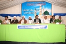 Sirat Al-Nabi Conference 2006